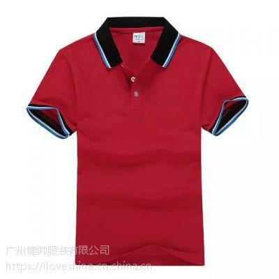 广州花都区广告衫定做,批发团体文化衫,T恤衫订制厂,花都工衣定做