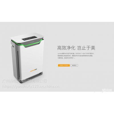 烟台Survival森晨空气净化器MC8智能家用卧室客厅空气过滤净化除甲醛雾霾PM2.5