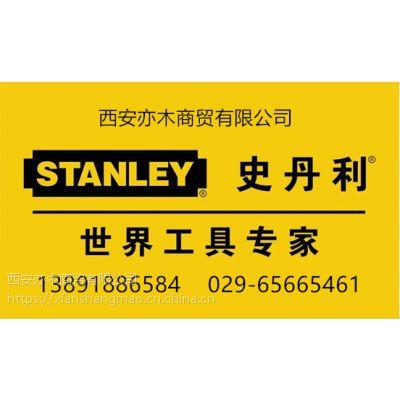 西安史丹利代理 西安亦木商贸有限公司