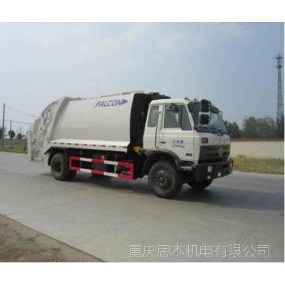 重庆垃圾车销售价位