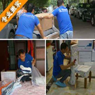深圳到安顺搬家公司【行李电器托运】深圳到安顺货运公司