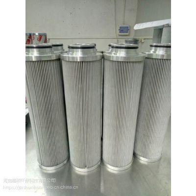 ZA3LS250E2-MZ1汽轮机过滤器滤芯,电厂水泥厂汽轮机滤芯