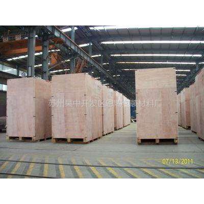 苏州出口木箱 吴江出口木箱 昆山大型木箱
