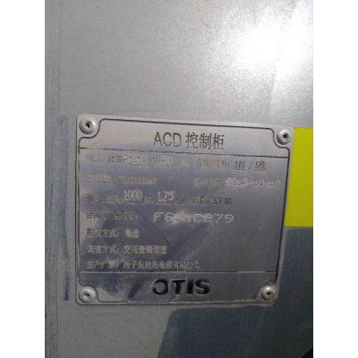 西子奥的斯电梯停电救援设备FD-TY2500-17KW厂家直销