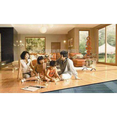 电地暖安装、深圳罗湖电地暖安装、深圳宝安电地暖安装
