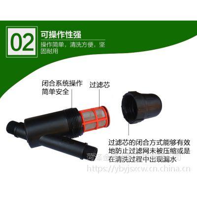 湖南株洲农业生产常用滴灌过滤器型号生产厂家