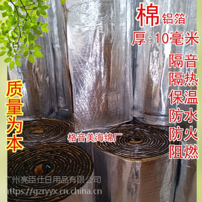 吸音棉 音箱 聚酯纤维 酒吧 吸音棉 材料 汽车 保温 带背胶