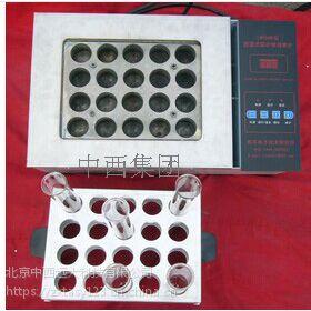 中西控温式远红外消煮炉(铝炉体/20孔) 型号:JS09-LWY84B库号:M302171
