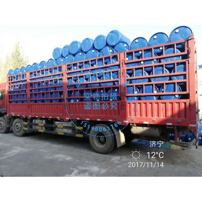 大同200升容积塑料桶化工包装耐腐蚀水桶