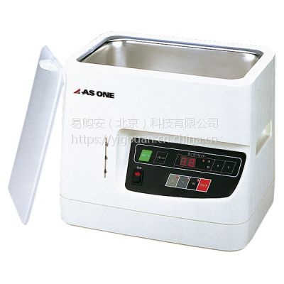 不锈钢清洗机290×208×245订货电话15201538770