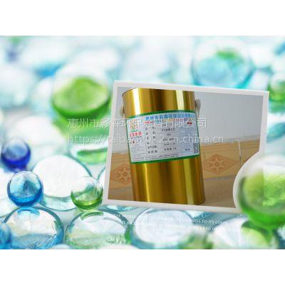 供应水性打底浆,台宝牌水性厚版浆报价,环保水性立体浆生产销售厂家