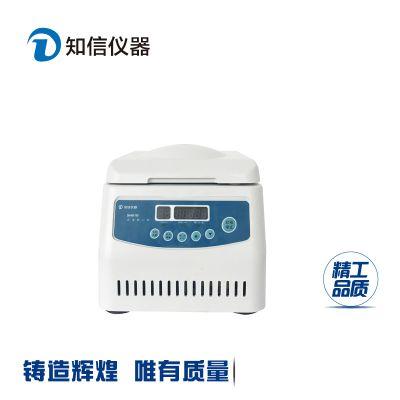上海知信仪器台式迷你离心机SH01D台式高速离心机 实验室