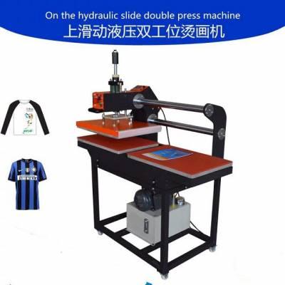 东莞滑臂式气动烫画机成衣烫印机热转印双工位印机