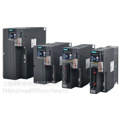 西门子V90变频器驱动器代理商