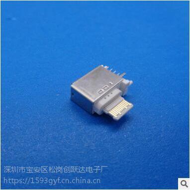 USB3.1 Type-C接口连接器 USB母座侧插 14P 白色胶芯 带定位柱 舌片外露