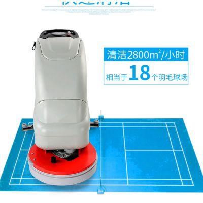 手推式洗地机 柳宝LB-530医院商场洗地机