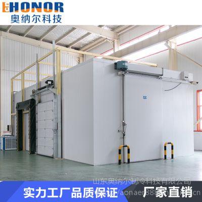 承接全国大中型冷库工程 组合式冷库装配式冷库厂家