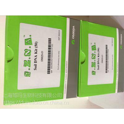 笃玛 绵羊甘丙肽/甘丙素(GAL) ELISA 试剂盒 产品信息