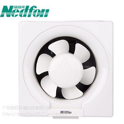 厂家直销绿岛风(Nedfon)+APB20-4-A+百叶窗式换气扇