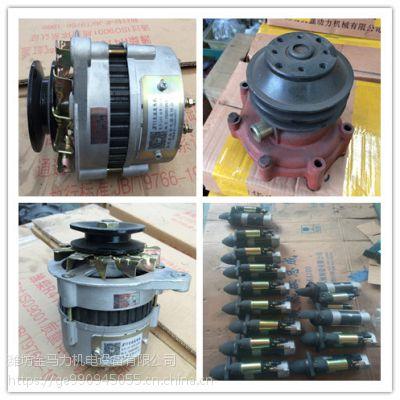 20铲车 增压器 潍坊华丰ZHAZG1/ZHBZG1/华东ZH4102ZY4发动机配件