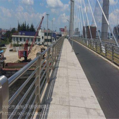 『金裕』桥梁栏杆 不锈钢扶手立柱 楼梯栏杆立柱FA52