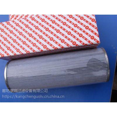 黎明液压滤芯TFBX-70×80品质优良