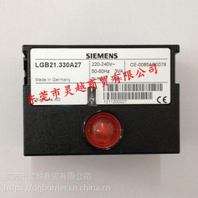SIEMENS程控器LGB21.330A27西门子控制器