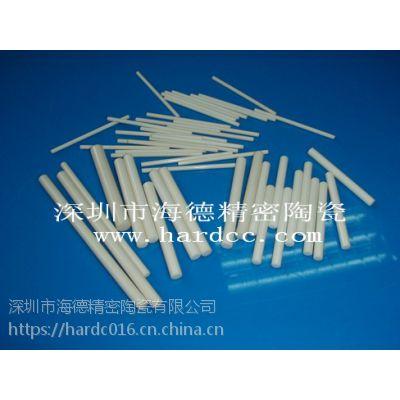 深圳生产加工氧化锆陶瓷棒 陶瓷针