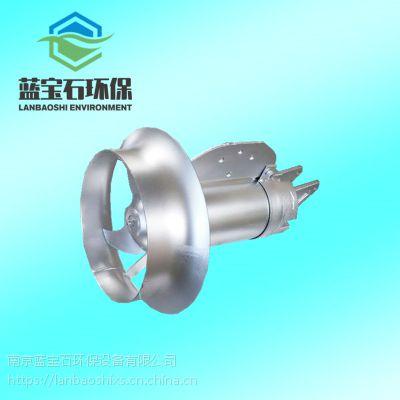 0.85KW-740R高速潜水搅拌机不锈钢
