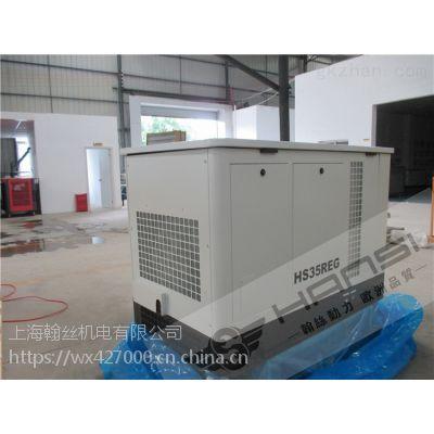 武汉市足功率35千瓦天然气发电机组