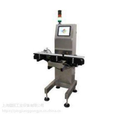 上海动态秤 动态检重秤 自动体积重量测量仪 包裹称重运费核算秤