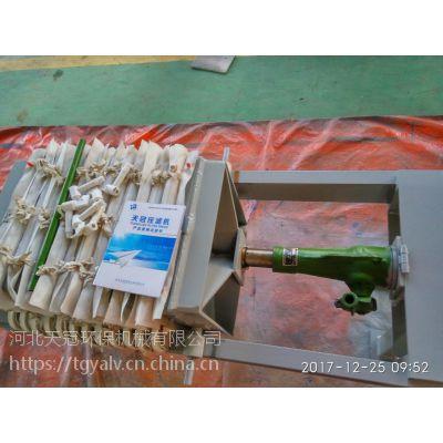 供应河北天冠BM10/520全自动板框压滤机制糖行业专用