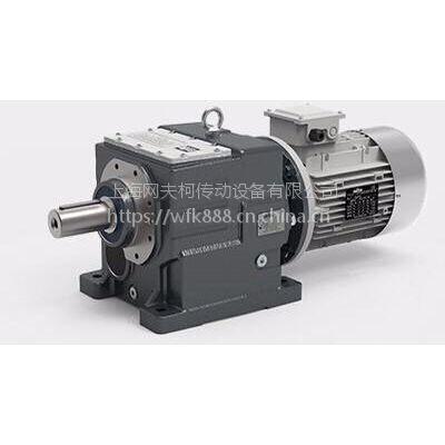 厂家直销意大利TRANSTECNO铸铁斜齿轮减速机-ITH系列