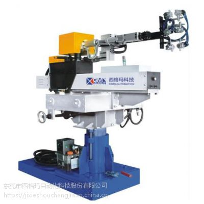厂家直销 压铸机机械手 高速伺服喷雾取件一体机器人