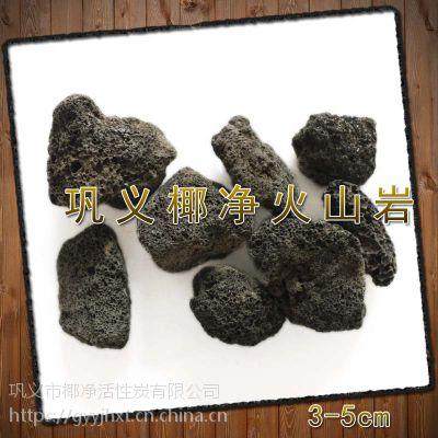 生物膜载体火山岩 反硝化滤池用火山岩滤料