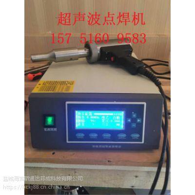 超声波点焊机焊接速度快效果好