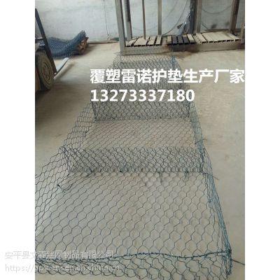 覆塑雷诺护垫网 双隔板雷诺护垫 雷诺护垫防护工程