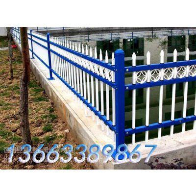 热镀锌钢护栏围栏铁艺工厂围墙喷塑别墅小区栏杆阳台别墅社区栅栏