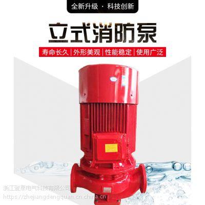 11月大特价CCCF消防泵XBD4.5/5G-L喷淋泵稳压成套设备上海水泵控制柜厂家直销