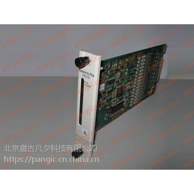 ABB IMFCS01-IMMFP12-SPFCS01