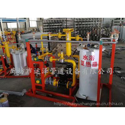 液氮液氧气化器,调压器系统-储罐液化石油气汽,LPG气化器,LPG汽化器