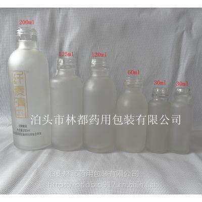 山东林都供应蒙砂药用玻璃瓶