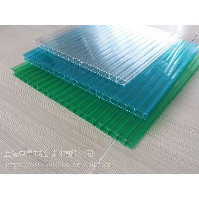 丹东典晨10mm双层阳光板价格耐力板雨棚铝合金压条采光天幕放心省心