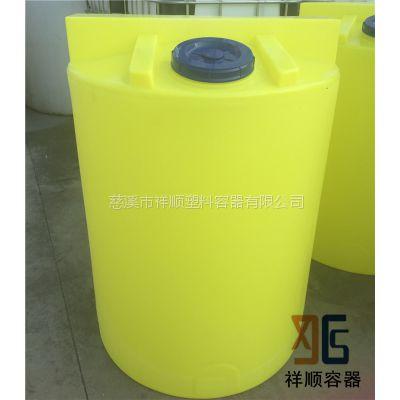 1吨氨水加药罐/1吨可装计量泵的药桶/1吨PE加药罐
