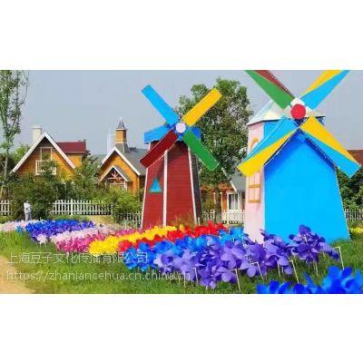 户外风车节荷兰风车展出租出售活动
