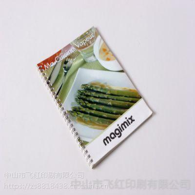 惠州台历印刷,精品盒印刷,礼品盒印刷,