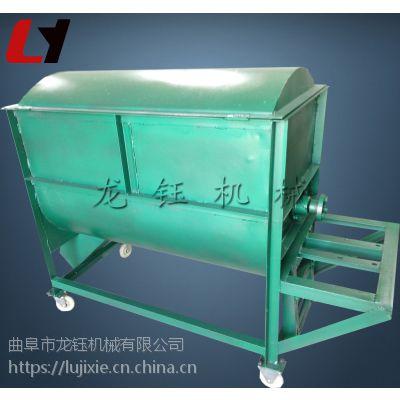 螺旋式搅拌机 干粉搅拌设备供应商