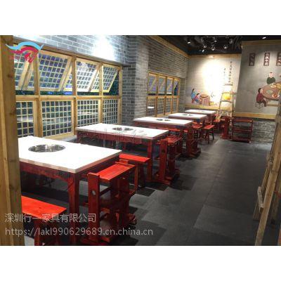 大理石火锅桌椅实木火锅桌方桌雕花火锅桌椅重庆老火锅桌