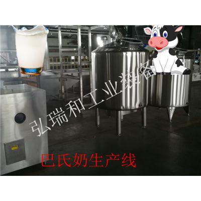巴氏奶生产线价格 小型巴氏鲜奶设备厂家