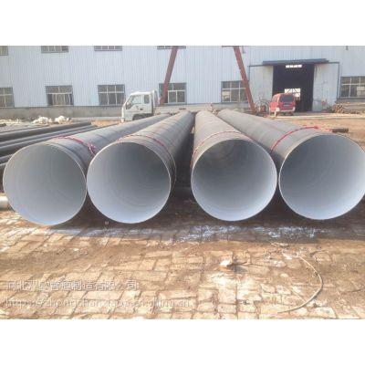 陕西西安市螺旋钢管防腐钢管保温钢管防腐保温螺旋钢管